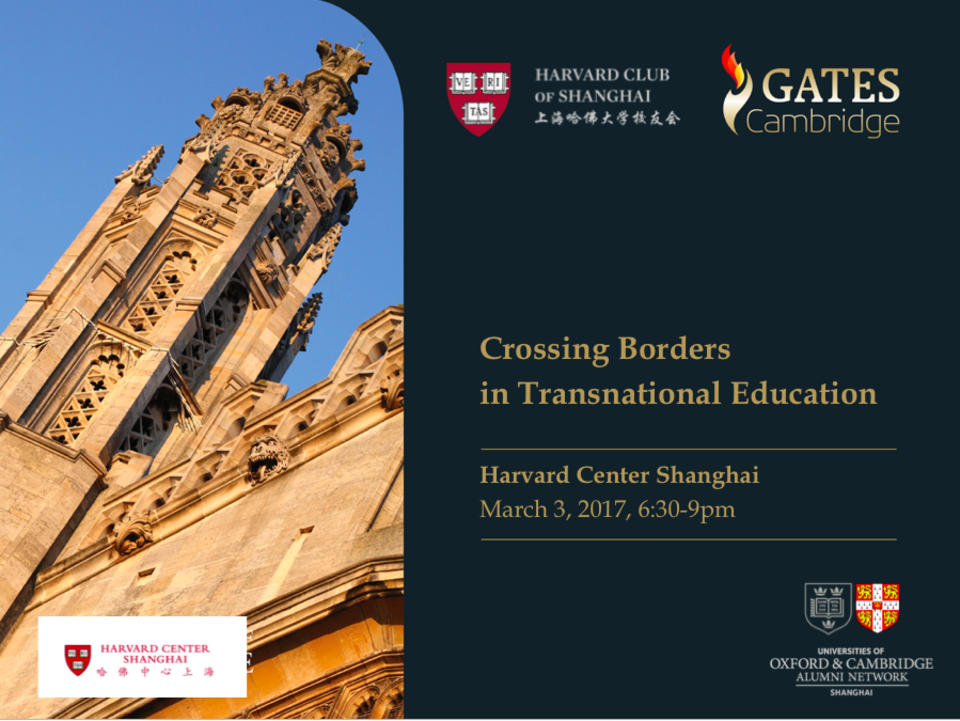 Crossing Borders in Transnational Education - Friday, March