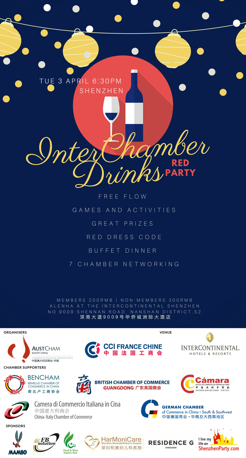 Shenzhen InterChamber Networking Drinks